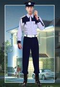 物业保安长袖制服