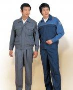 北京时尚工服厂家