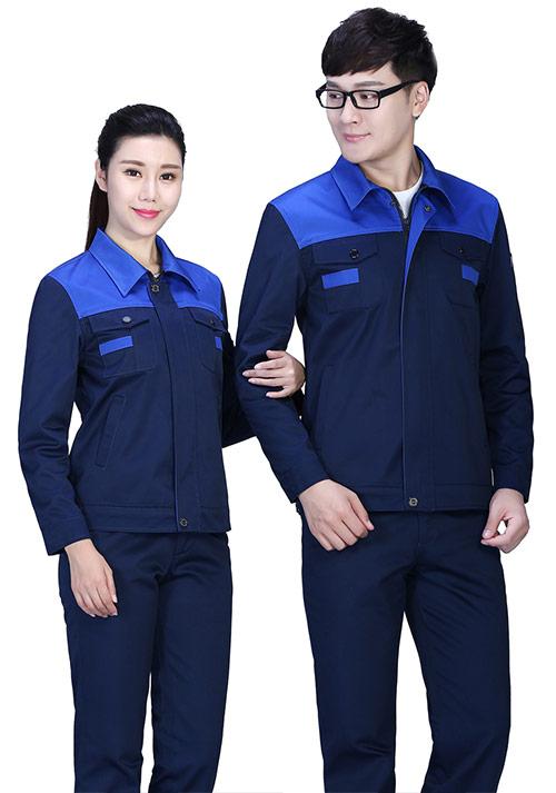 便宜物业工作服