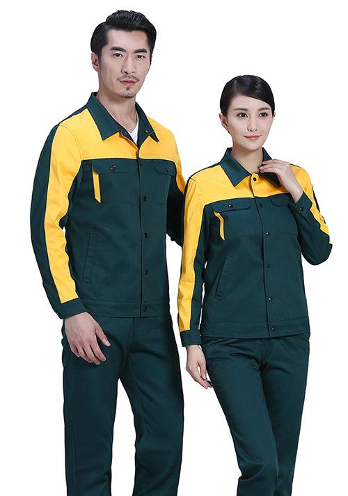 北京物业工作服