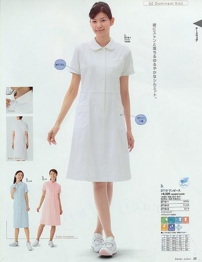 护士服只有白色的吗?各种颜色都有什么意义呢?
