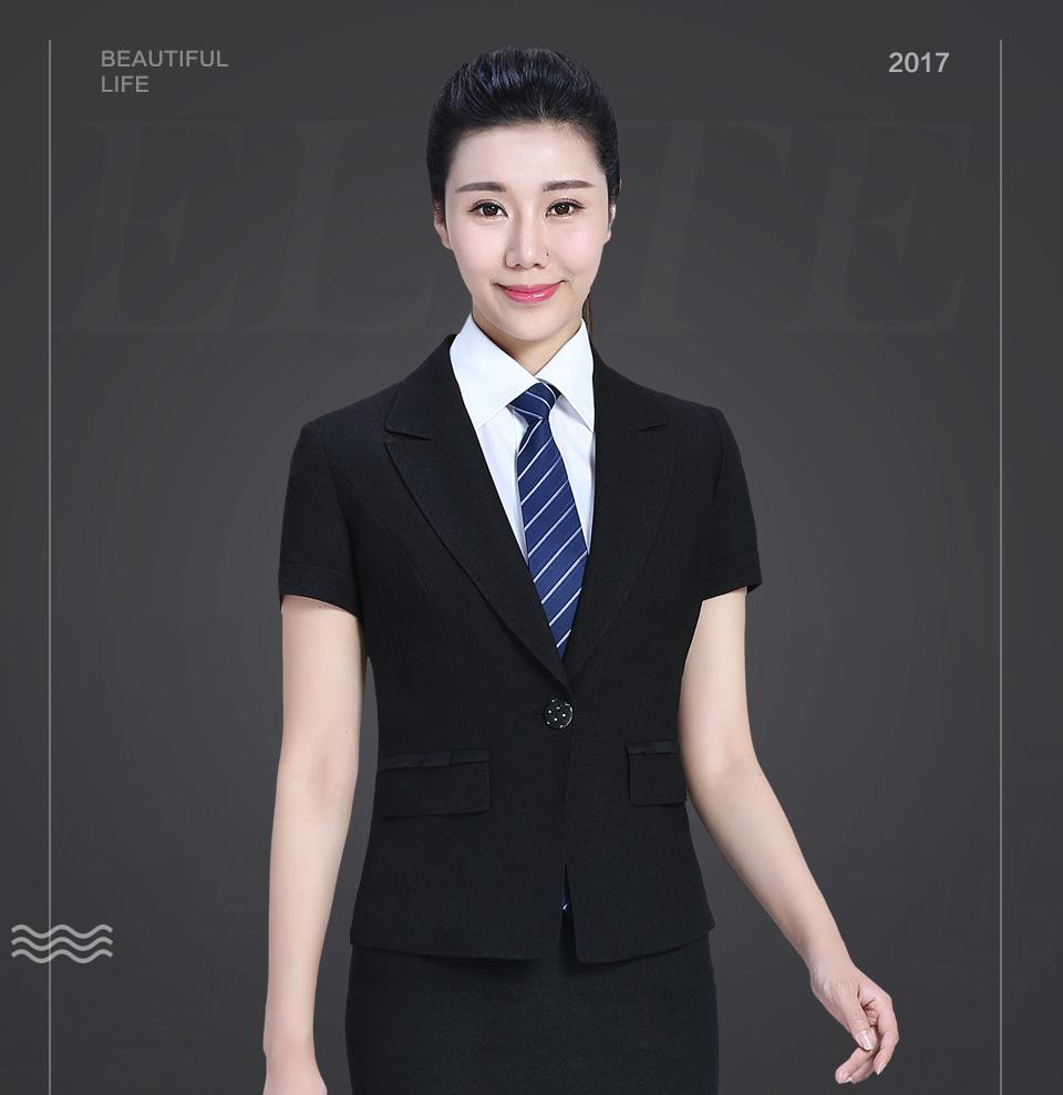 半袖商务修身套装FX06