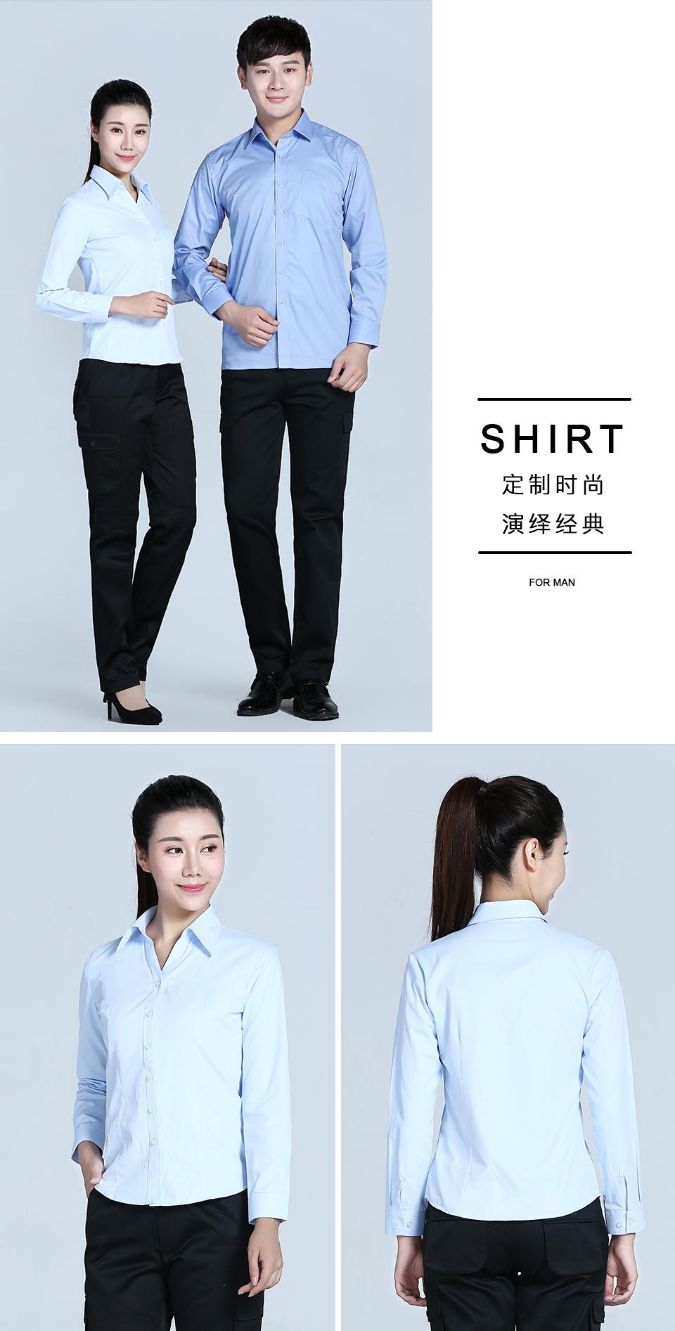 衬衫浅蓝女全棉蓝色长袖衬衫