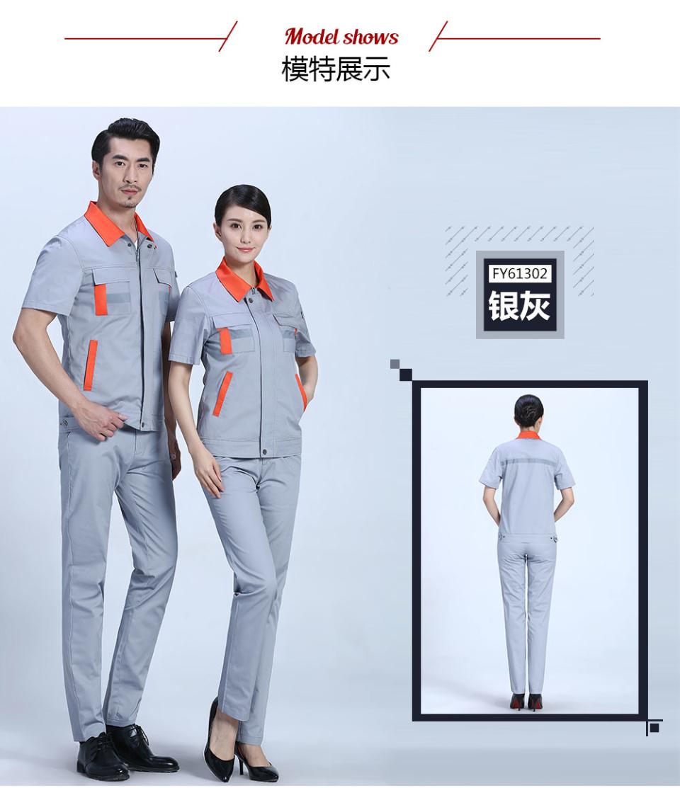 绿灰色夏季涤棉斜纹休闲工装裤