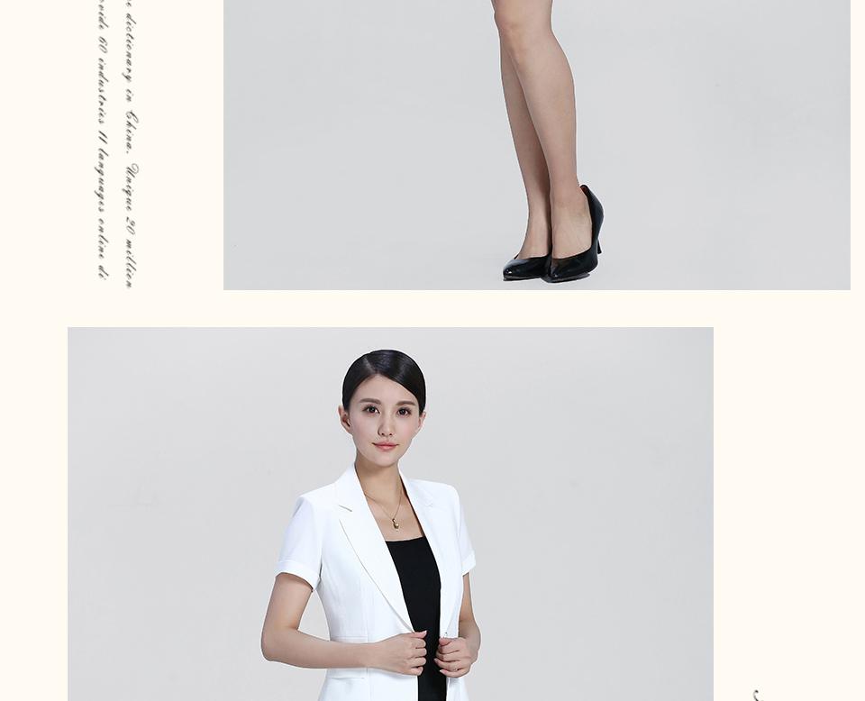 白色半袖职业套装
