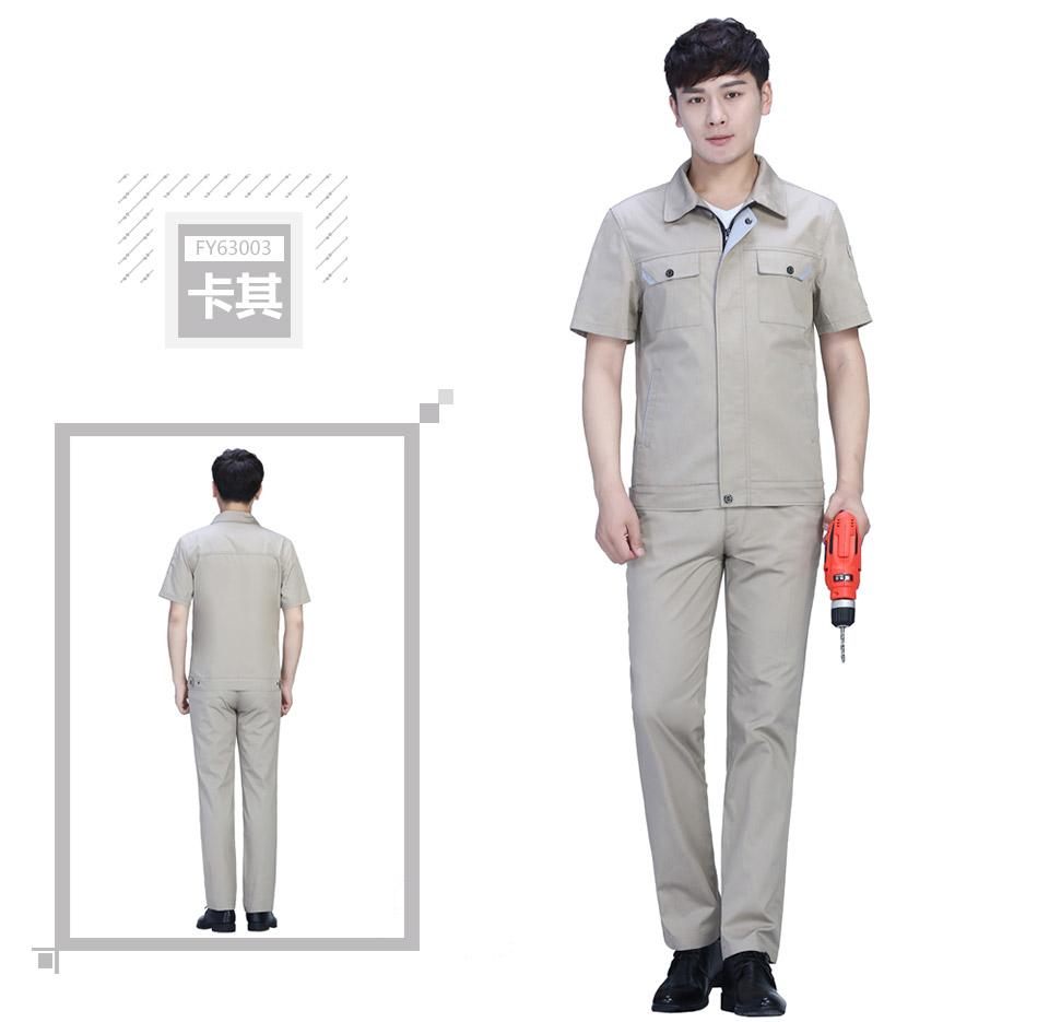 桔红色深裤防静电夏季涤棉细斜短袖工服FY630