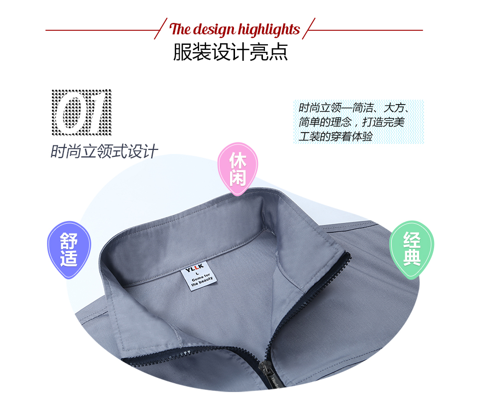 深蓝色夏季涤棉短袖工作服FY638