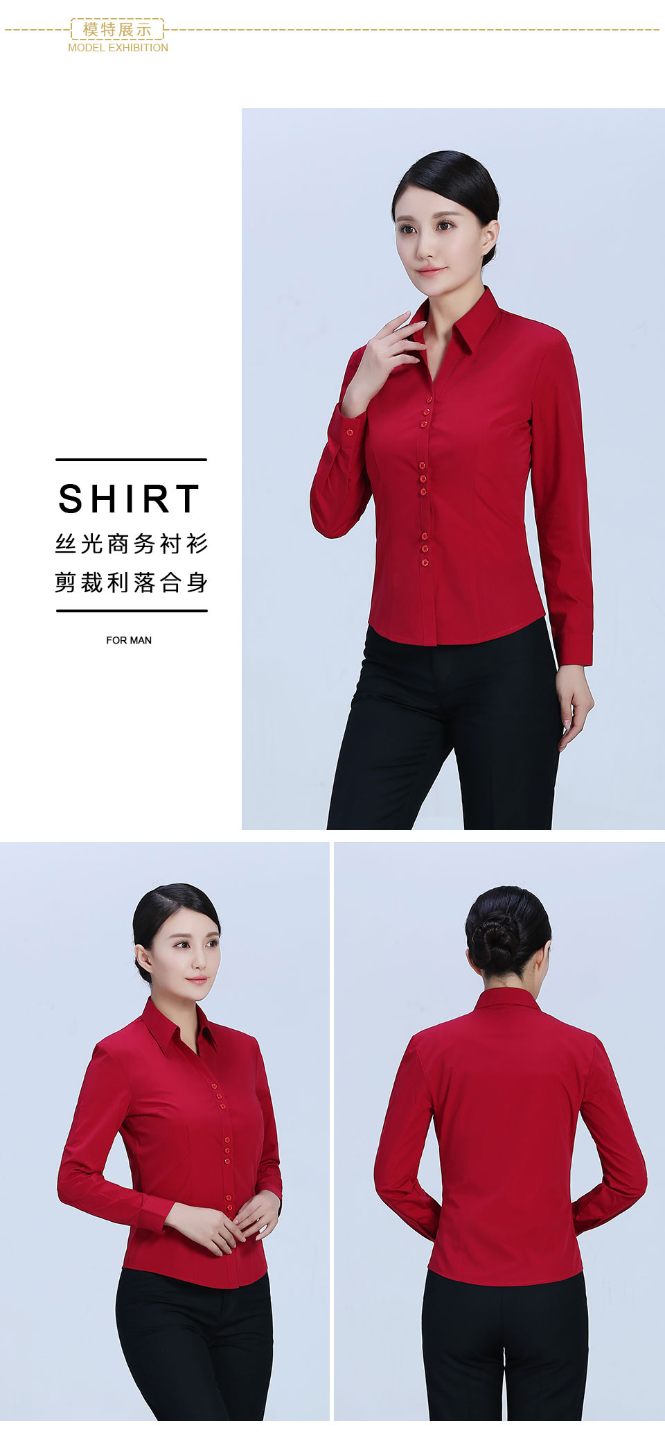 新款衬衫枣红女红色V领长袖衬衫