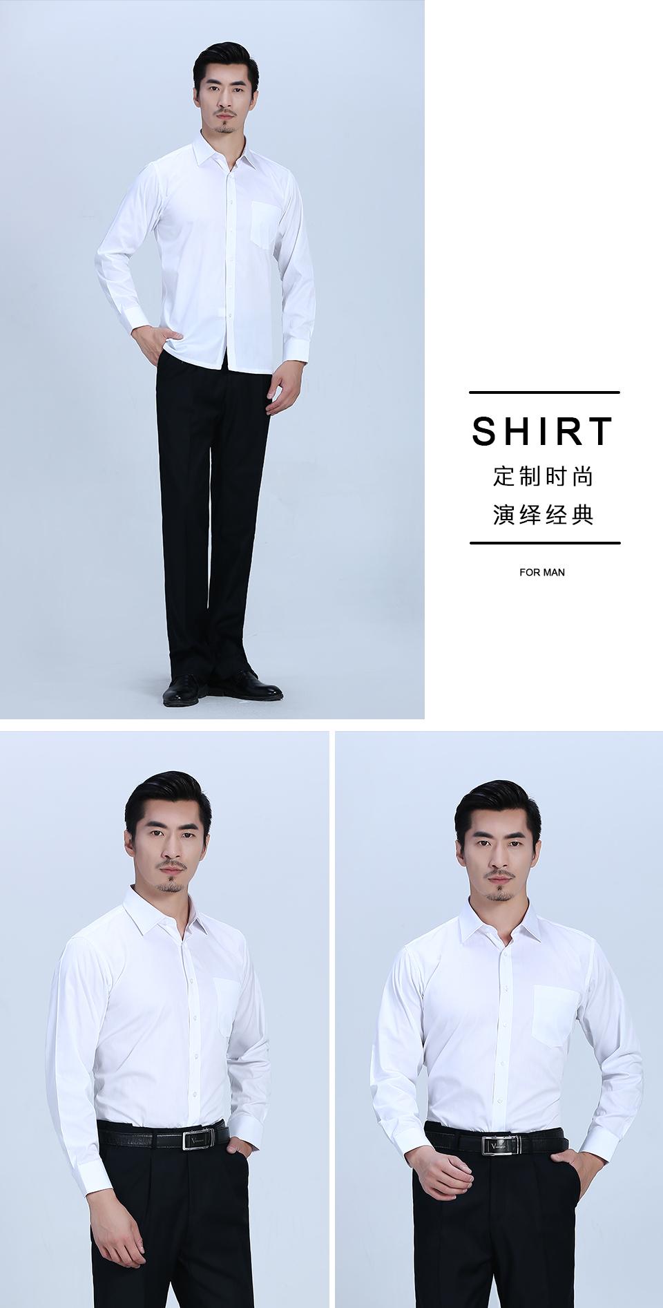 新款衬衫白色男白色正常款衬衫长袖衬衫