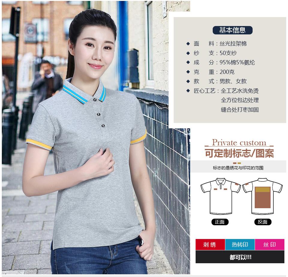 怎么选择文化衫定制面料,文化衫定制面料选择要点