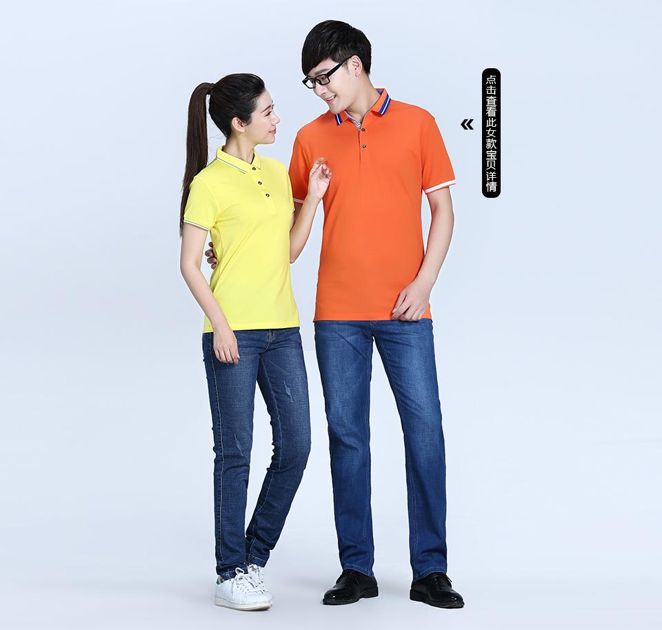 T恤定制在不同场合如何选择?如何选择T恤定制面料