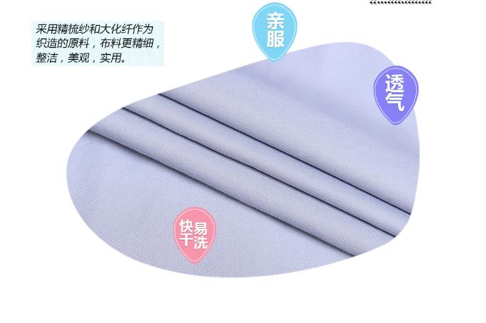 定做工作服的面料选择纯棉还是聚脂钎维?它们各自的特点是什么?